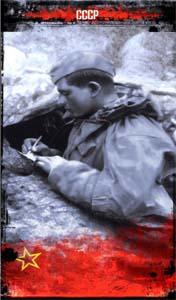 В тылу врага 2. Прохождение игры. СССР. Часть 1.