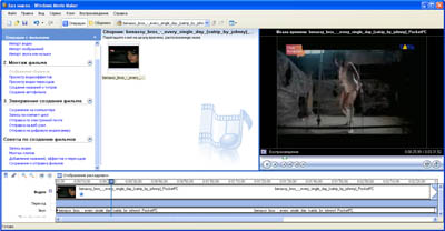Windows Movie Maker 2.6 EN Совместимо Windows 7, Vista.