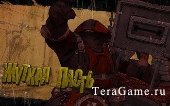 Borderlands 2 Прохождение игры основная сюжетная линия Часть 3
