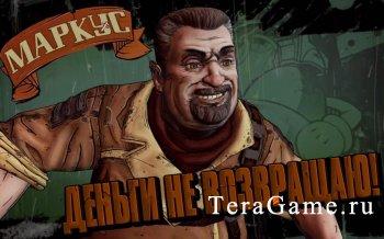 Borderlands 2 Прохождение игры второстепенные задания Часть 4
