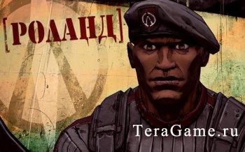 Borderlands 2 Прохождение игры второстепенные задания Часть 5