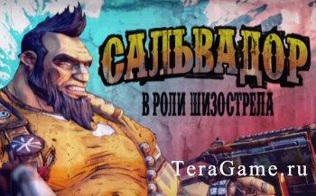 Borderlands 2 Прохождение игры второстепенные задания Часть 6
