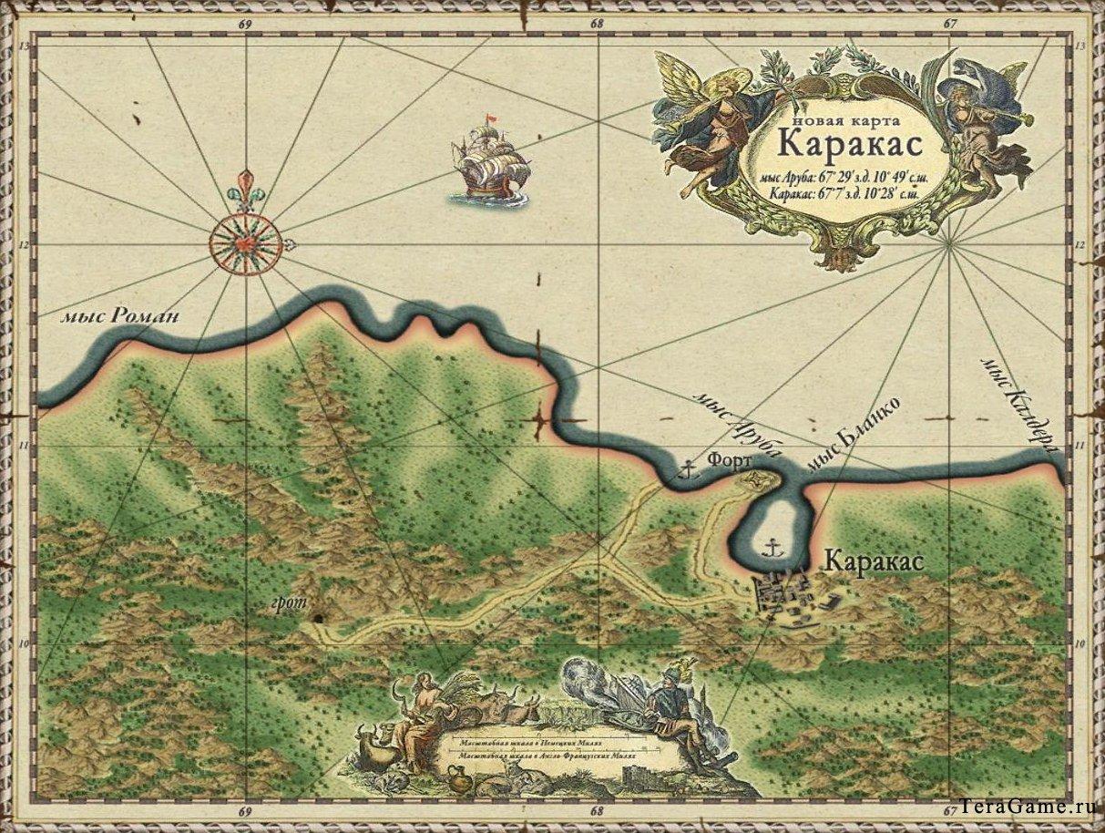 Карта Мира В Игре Корсары Каждому Свое