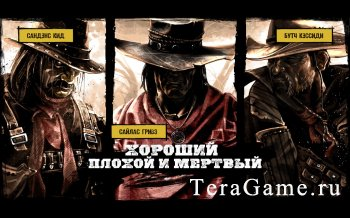 Call of Juarez Gunslinger Вступление
