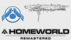 Homeworld Remastered Прохождение игры Часть 01