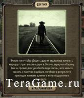 Bounty Train Прохождение игры